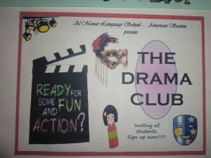 join drama club2