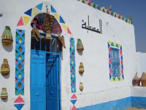 flywellegypt.Nubian Village